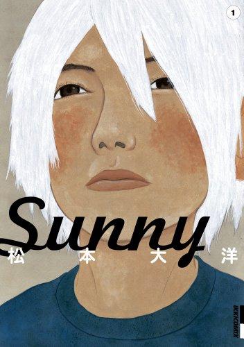Sunny 1 ヨーヨー付限定特装版 (小学館プラス・アンコミックスシリーズ)