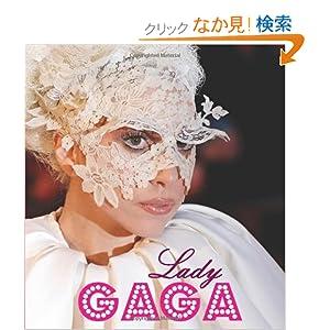 Lady Gaga (ハードカバー)