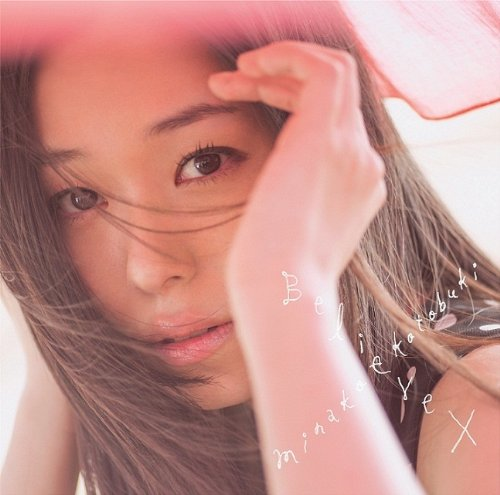 Believe ×(初回生産限定盤)(DVD付)