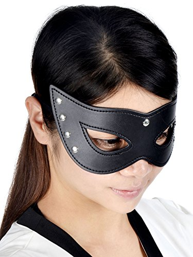 Simplicity Sexy Rivet Cat Women Eye Mask Fancy Dress or Masquerade Party