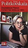 Douloureuse Russie : Journal d'une femme en colère par Politkovskaïa