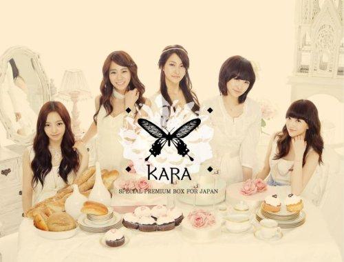 kara 画像 1