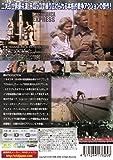 映画に感謝を捧ぐ! 「カサブランカ・エクスプレス」