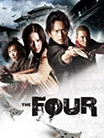 The Four [HD]