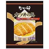 なか卯 冷凍カツ丼の具 8パック (150g×8) 冷凍食品