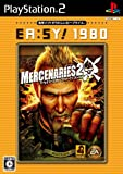 EA:SY! 1980 マーセナリーズ2 ワールド イン フレームス
