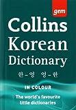 Collins Gem Korean Dictionary (Collins Gem)