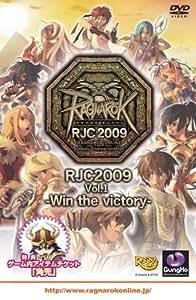 ラグナロクオンライン RJC2009 Vol.1 -Win the victory-