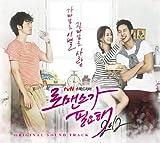 ロマンスが必要 2012 OST (韓国盤)