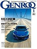 GENROQ(ゲンロク) 2016年 01 月号