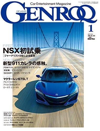GENROQ(ゲンロク) 2016年 01 月号 [雑誌]