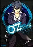 Oz 4 (MFコミックス)