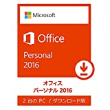 Amazon.co.jpMicrosoft Office Personal 2016(最新)|オンラインコード版|Win対応