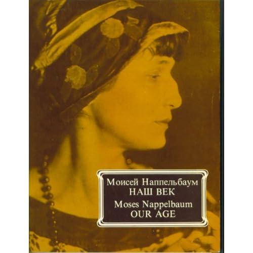 Moses Nappelbaum Our Age: Ilya (Editor) Rudia: Amazon.com: Books