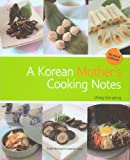 A Korean Mother's Cooking Notes, Completely Revised and Expanded Deluxe Hardcover Edition