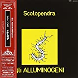 Scolopendra by Japanese Indies