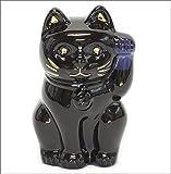 バカラ LUCKY CAT 表情が可愛い☆日本生まれのラッキーモチーフ☆「招き猫」(ミッドナイト) 2607787(並行輸入品)