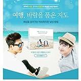 2PM ニックン/イジョンジン著者-フォトエッセイ「旅行、風を抱く地図」写真集