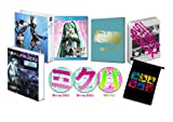 Amazon.co.jp 2013 in Kansai()(KEI?)() [Blu-ray]