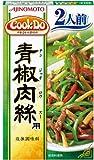 味の素 Cook Do 青椒肉絲用 58g×10個