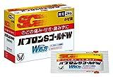 【指定第2類医薬品】パブロンSゴールドW微粒 24包 ランキングお取り寄せ