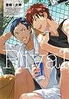 Rival 青峰×火神 (F-BOOK)