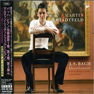 Bach: Piano Concertos Nos.1, 2, 5 Etc
