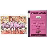 TVアニメ「 ゆるゆり 」ライブイベント2 七森中♪うたがっせん (60ページメモリアル・フルカラー・ブックレット&メモリアル・ポストカード付き)(初回限定仕様) [Blu-ray]