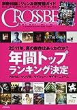 CROSSBEAT (クロスビート) 2012年 02月号 [雑誌] / シンコーミュージック・エンタテイメント (刊)