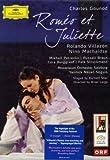 echange, troc  - Roméo Et Juliette