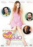 ミーシャ・バートンの Sex in Ohio [DVD]