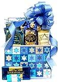 Happy Hanukkah Gift Basket (Deluxe)