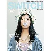 SWITCH Vol.29 No.4(2011年4月号) 特集:吉高由里子
