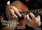 ミュージシャンの手カレンダー2015年版 (卓上版) ([カレンダー])