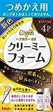 ビゲンDXクリーミーフォーム詰替4P 【HTRC5.1】