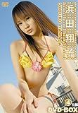 浜田翔子 水着 画像