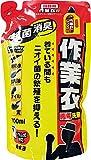 カネヨ石鹸 作業衣専用洗剤ジェル 詰替 700ml