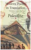 Palestine (Modern Poetry in Translation, Third Series)