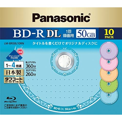 Panasonic ブルーレイディスク 国産 録画用4倍速 50GB(片面2層 追記型) 10枚パック Romance LM-BR50L10RN