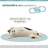 デコレ(decole)コンコンブル(concombre)夏のまったりマスコット/のび寝猫