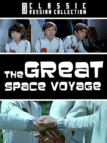 The Great Space Voyage (English Subtitled)