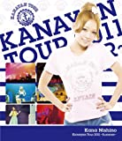 Image de Kana Nishino - Kanayan Tour 2011 Summer [Japan BD] SEXL-4