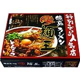 アイランド食品 箱入徳島ラーメン麺王 3食