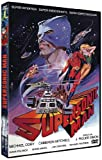 Supersonic Man [DVD]