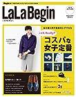 LaLaBegin (ララビギン) 2014 AUTUMN [雑誌]