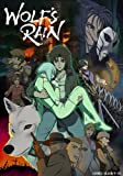EMOTION the Best WOLF'S RAIN DVD-BOX