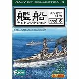 食玩 艦船キットコレクション vol.6 スリガオ海峡 全8種セット