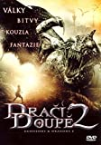 Dungeons and Dragons 2: Wrath of The Dragon God [DVD]