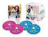 「もう一度プロポーズして~I do2」DVD-BOX[DVD]