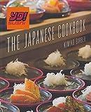 YO Sushi: The Japanese Cookbook by Barber, Kimiko (2007) Kimiko Barber